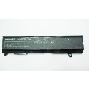 純正新品東芝製バッテリーパックPA3451U-1BAS国内発送|hanashinshop