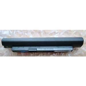 東芝純正新品バッテリーパックPA3836U-1BRS(PABAS238)国内発送|hanashinshop