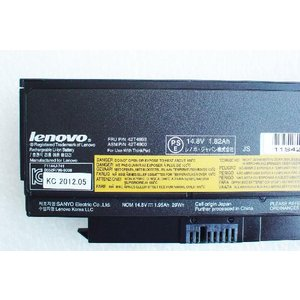 純正新品IBM Lenovo ThinkPad 用 バッテリ(42T4899)国内発送|hanashinshop|03