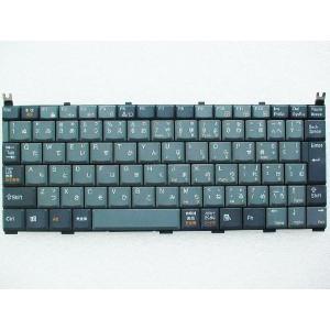 新品東芝dynabookSS DS50C/1CA用 キーボード(PK13888J000)|hanashinshop