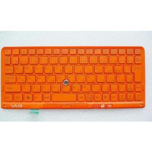 新品SONY VAIO Pシリーズ等用キーボードN860-7885-T251(橙)国内発送|hanashinshop