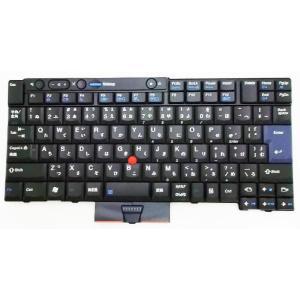 キーボード:新品IBM Lenovo製X220/T410/T510/W510等用(45N2172)|hanashinshop