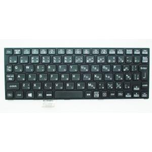 キーボード:新品PanasonicノートPC等用(HMB3350CPC1102A, 黒)国内発送|hanashinshop