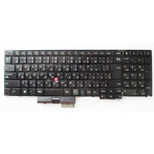 キーボード:純正新品LenovoE530, E530c, E535等用(04Y0295)国内発送|hanashinshop