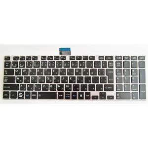 キーボード:新品東芝 Dynabook等用(MP-11B60J06698,黒,PK130OT1B32)国内発送|hanashinshop