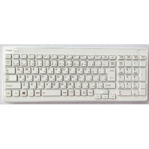 ワイヤレスキーボード(2.4GHz)+マウスセット:新品東芝Dynabook REGZA D710シリーズ等用(KG-1177,白,6037B0090401)国内発送|hanashinshop