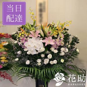 フラワーコンシェルジュが厳選した花屋の通夜 葬儀スタンド花 1段 21000円