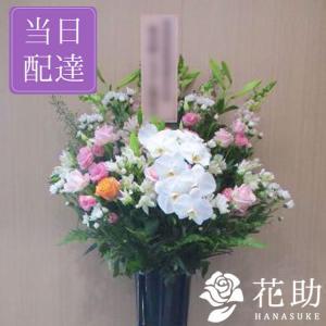 フラワーコンシェルジュが厳選した花屋の通夜 葬儀スタンド花 1段 23000円