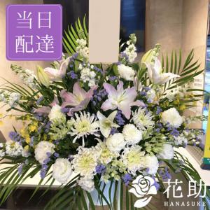 フラワーコンシェルジュが厳選した花屋の通夜 葬儀スタンド花 1段 24000円