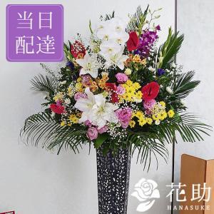 フラワーコンシェルジュが厳選した花屋の通夜 葬儀スタンド花 1段 26000円