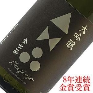 日本酒 プレゼント 2021 お酒 ランキング ギフト 金水晶(きんすいしょう) 大吟醸 令和2年酒...