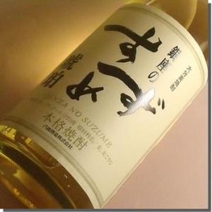 お中元 プレゼント ギフト 人気 焼酎:銀座のすずめ【琥珀(こはく)】麦焼酎 25゜ 720ML|hanatareya