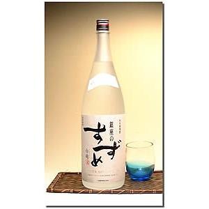 お中元 プレゼント ギフト 人気 焼酎:銀座のすずめ【白】麦焼酎 25゜1800ML|hanatareya