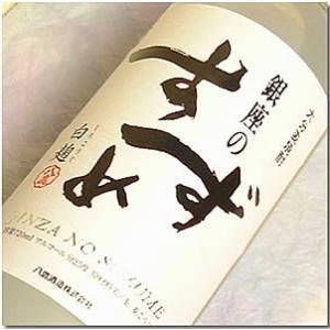 お中元 プレゼント ギフト 人気 焼酎:銀座のすずめ【白】麦焼酎 25゜720ML|hanatareya