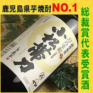 鹿児島県の芋焼酎で最も美味しいと称された!<BR>芋らしい落ち着きのある香りと柔らかな甘...