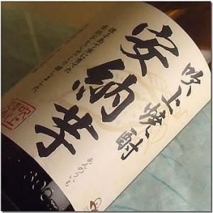 お歳暮 ランキング ギフト 焼酎 人気:吹上 芋焼酎 種子島...