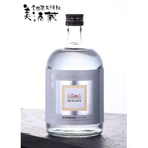 お中元 プレゼント ギフト 人気 焼酎:AKAYANE 生姜 スピリッツ 45° 720ML|hanatareya