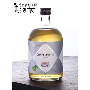お中元 プレゼント ギフト 人気 焼酎:AKAYANE PLUM Eau-de-vie Spirits 45° 720ML|hanatareya