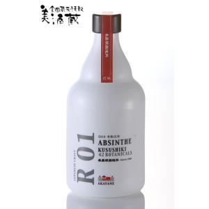 お中元 プレゼント ギフト 人気 焼酎:AKAYANE アブサン クスシキ R01 55° 500ML|hanatareya