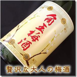 お中元 プレゼント ギフト 人気 梅酒:角玉梅酒 1年熟成 荒濾過 鹿児島県産鶯宿梅使用 12゜1800ML|hanatareya