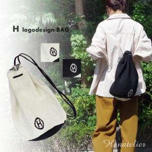 選べる2色★大人気!Hロゴニットのリュックサック・ナップサック、ニットバッグ、巾着バッグ、エコバッグ【宅配便・送料無料】bag045|hanatelier