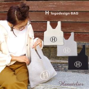 選べる3色★大人気!Hロゴニットのマチなしミニトートバッグ、ニットバッグ、手提げエコバッグ【メール便送料無料】bag046|hanatelier