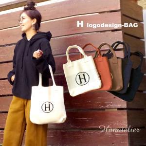 選べる2色★大人気!HロゴニットのA4が入る大きめマチなしトートバッグ、ニットバッグ、手提げエコバッグ【宅配便・送料無料】bag047|hanatelier