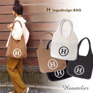 4色★大人気!Hロゴニットのショルダーバッグ・ニットバッグ、巾着バッグ、エコバッグ【宅配便・送料無料】bag048|hanatelier