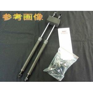 ARJ ボンネットダンパー(ブラックカーボン) ホンダ フリード GB3/GB4 2008/05- ブラックカーボン 品番: BD-H008|hanatora