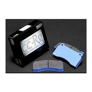 ENDLESS(エンドレス) セラミックカーボンメタルTYPE CCRg[フロント左右セット] ヴェロッサ JZX110 H13.7〜 2500〜 [ブレーキパッド] EP292CCRG|hanatora