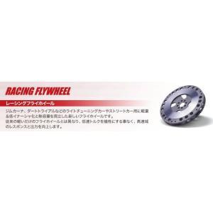 エクセディ フライホイール スバル インプレッサSTI GDB/GGB/GRB(6MT)/GVB 品番: FF03|hanatora