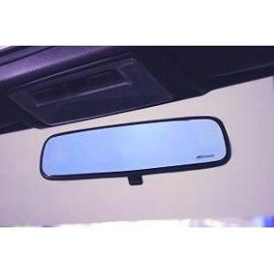 スプーン ブルーワイドリアビューミラー シビックタイプR FD2 2007/3- [エアロパーツ] ...