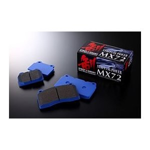ENDLESS(エンドレス) MX72K[フロント左右セット] アルト HA11S HB11S H6.9〜H10.10 660 [ブレーキパッド] EP237MX72K|hanatora