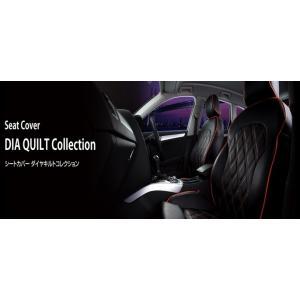 ELDINE(エルディーネ) ダイヤキルトコレクション BMW 3シリーズ F30 3A20/3B20/3D20/3F30 2012/1- 送料区分【その2】 [シートカバー] 8623|hanatora