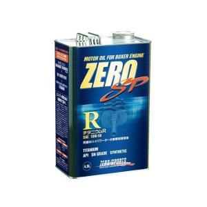 ゼロスポーツ チタニウムエンジンオイル R 4.5L缶 10W-50 送料区分【その1】  0826011|hanatora