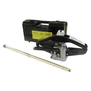 マサダ製作所 油圧シザースジャッキ 1000kg 品番:DPJ-1000DX|hanatora
