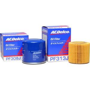 ACデルコ オイルフィルター 品番:PF307Jの関連商品10