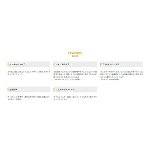 ACデルコ オイルフィルター 品番:PF312...の詳細画像1