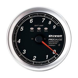 ご購入の際はメーカーHPの対応車表をお確かめください。 PTX-Wは5000〜7000rpmを拡大表...