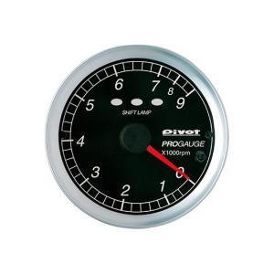 Pivot(ピボット) PROGAUGE シフトランプ付きタコメーター 60φ(白照明) 品番:PT6-W hanatora