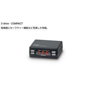 Pivot(ピボット) コンパクト スロットルコントローラー ハーネスセット THC+TH-7B|hanatora