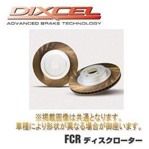 DIXCEL ディクセル  FCRディスクローターFP 1台分前後セット 三菱 ランエボVI(6) CP9A 98/2〜00/03 品番: FP3416003S / FP3456004S|hanatora