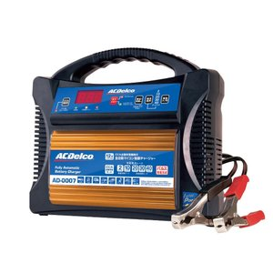 ACデルコ 全自動バッテリー充電器 DC12V 685W CCA充電充電対応 レインフォースドアクティベーション機能付 品番:AD-0007 (AD0007) hanatora