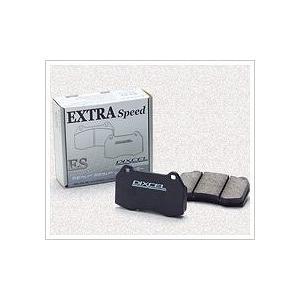 DIXCEL(ディクセル) ブレーキパッド エクストラスピードタイプ リア 日産 エルグランド E5...