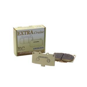 DIXCEL(ディクセル) ブレーキパッド エクストラクルーズタイプ リア 日産 e-NV200ワゴ...