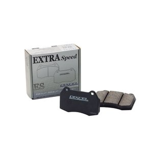 DIXCEL(ディクセル) ブレーキパッド エクストラスピードタイプ フロント 日産 e-NV200...