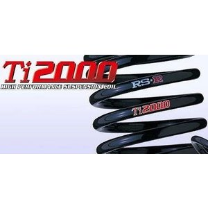RSR ダウンサス Ti2000ダウン [1台分前後セット] 日産 リーフ ZE1 FF EV H31/1- 品番:N503TD hanatora