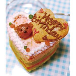 小型犬向け☆ハッピープチLOVEフード【お魚のプチケーキ】の画像