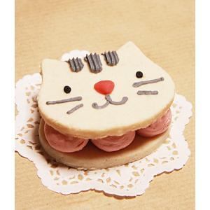 ニャンバーグ発酵ケーキ 【猫タイプ】