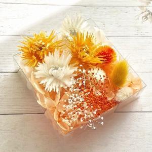 シルバーデイジー 4輪 オレンジ系 2色の紫陽花、2色のかすみ草、2色のプリザ千日紅、2色のハニーテ...
